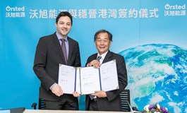 orsted-boosts-taiwan-links - reNews - Renewable Energy News